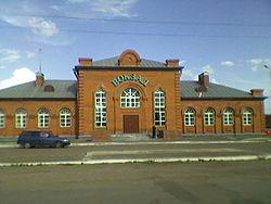 Расстояние между Козловкой и Чебоксарами Avtodispetcherru