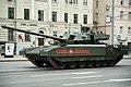 T-14 Armata (41072270525).jpg