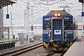 TRA EMU603 into Zhuzhong Station 20160206b.jpg