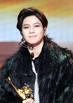 Taemin Lee at the 29th Golden Disk Awards 06.jpg