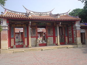 Taichung Wen Chang Temple