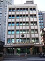 Taipei Municipal Audit Division building, National Audit Office 20181215.jpg