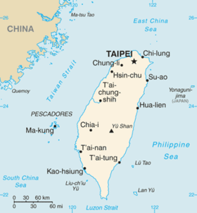 Carte Asie Taiwan.Geographie De Taiwan Wikipedia