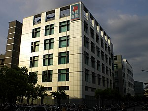 Apple Daily (Taiwan) - Image: Taiwan Apple Daily head office 20120713