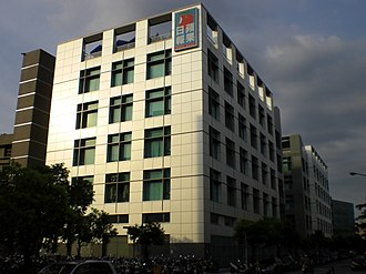 Apple Daily (Taiwan) - Apple Daily (Taiwan) head office