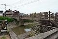 Takahashi bridge in Yae, Saga.jpg