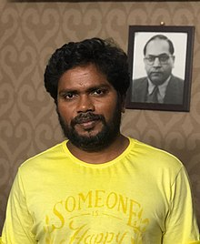Tamil Director Pa. Ranjith.jpg