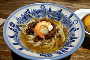 Ta-a noodles - Image: Tan Tsai Noodle of Tu Hsiao Yue 2015