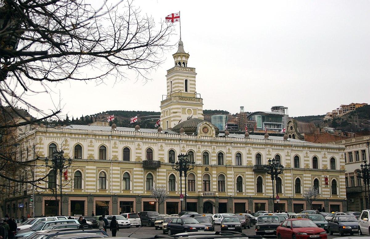 Tbilisi City Hall Wikipedia