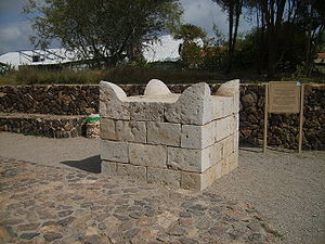 Tel Be'er Sheva - Replica of horned altar (the original is in the Israel Museum)