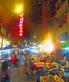 Temple Street Night Market, Kowloon, Hong Kong.jpg