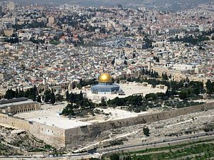 Islamization of Jerusalem - View of Jerusalem with the Haram al-Sharif in the foreground.