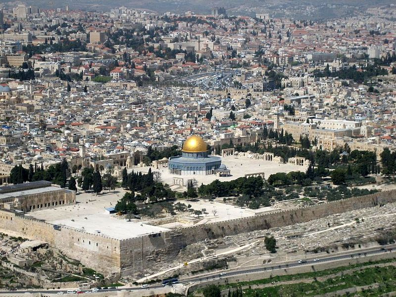 Archivo:Temple mount.JPG