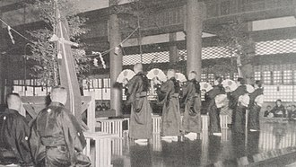 Service (Tenrikyo) - The Teodori performed at Tenrikyo Church Headquarters.