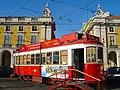 Terreiro do Paço - Lisboa - Portugal (137385551).jpg