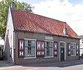 Terschuur - Tolhuis Hoevelakenseweg 146.JPG