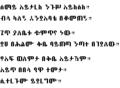 Test Ethiopien.PNG