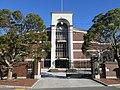 Tezukayama Gakuin Izumigaoka Junior high school & High school.jpg