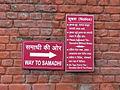 The Aga Khan Palace Pune Preeti-Parashar 02.JPG