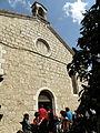 The Armenian Church in the German Colony - 5076067456.jpg