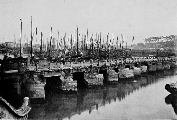 The Bridge of Ten Thousand Ages, Foochow.jpg