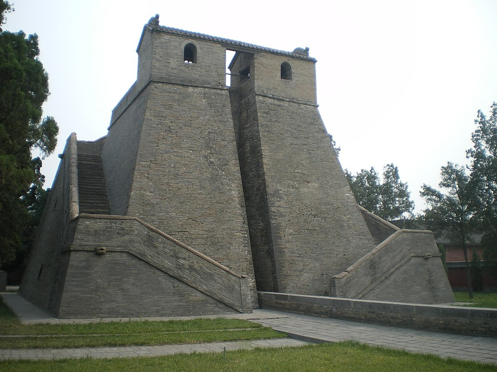 The Dengfeng Observatory1