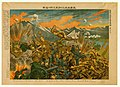 The Illustration of the Siberian War, No. 13, The battle of Usri (LOC ppmsca.08207).jpg