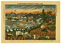 The Illustration of the Siberian War, No. 4, The Japanese army defeated the German-Austrian Army near Usri (LOC ppmsca.08209).jpg