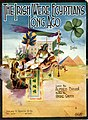 The Irish were Egyptians Long Ago cover.jpg