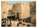 The Jaffa Gate, Jerusalem, Holy Land-LCCN2002724999.tif