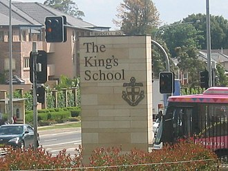 The King's School, Parramatta - School entrance