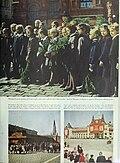 The Ladies' home journal (1948) (14763278934).jpg