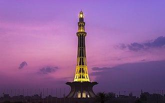 Minar-e-Pakistan - Image: The Minar e Pakistan