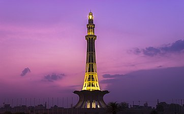 The Minar-e-Pakistan.jpg