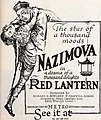 The Red Lantern (1919) - 16.jpg
