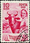 The Soviet Union 1939 CPA 676 stamp (Dairy Farming) vert raster cancelled.jpg