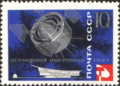 The Soviet Union 1967 CPA 3460 stamp (Satellite Proton 1. Pavilion and Emblem at Expo '67).png