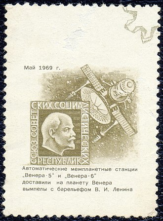 Leniniana - Image: The Soviet Union 1970 CPA 3887 label 14 (Lenin (Sculpture by Y.Kolesnikov) with 16 labels 'Lenin course')