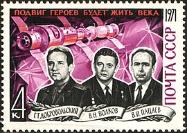 The Soviet Union 1971 CPA 4060 stamp (Cosmonauts Georgy Dobrovolsky, Vladislav Volkov and Viktor Patsayev).jpg