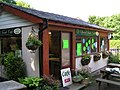 The Special Touch Cafe - geograph.org.uk - 1343084.jpg
