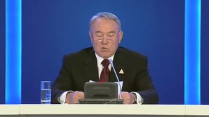 Datoteka:The signing ceremony of the Treaty on the Eurasian Economic Union.webm