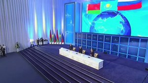 ファイル:The signing ceremony of the Treaty on the Eurasian Economic Union.webm
