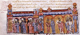 Michael IV the Paphlagonian - The wedding of Michael and Zoë, as depicted in the Madrid Skylitzes
