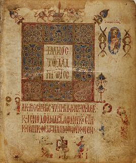 Theodore Psalter 11th century manuscript psalter