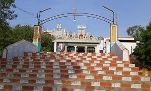 Ninra Narayana Perumal temple - The entrance of the temple from the Subramaniyar temple