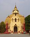 Thitagu Buddhist University, Sagaing.JPG