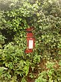Thorncombe, postbox No. TA20 505, School House - geograph.org.uk - 1383263.jpg