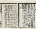 Three Hundred Tang Poems (28).jpg
