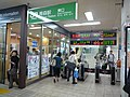 Ticket Gate of Aomori Station.JPG