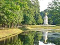 Tiergarten - Goldfischteich (Goldfish Pond) - geo.hlipp.de - 39138.jpg